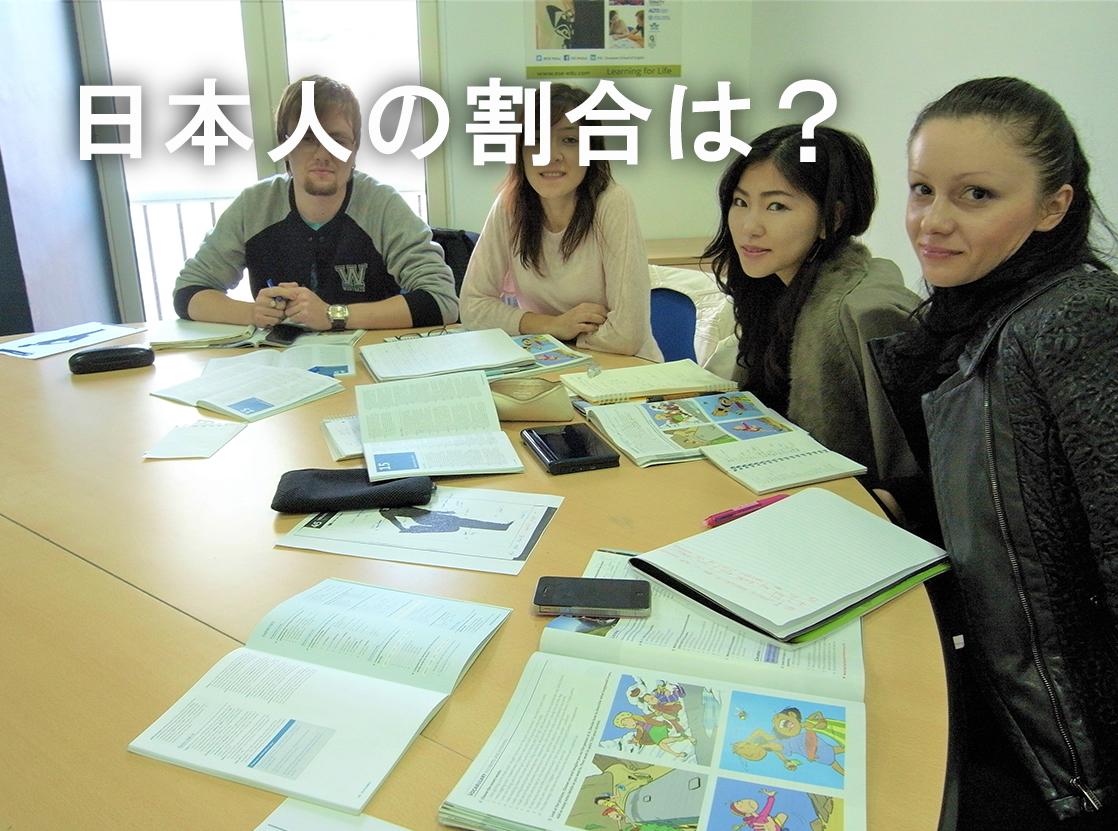 日本人女性2人と外国人の男女