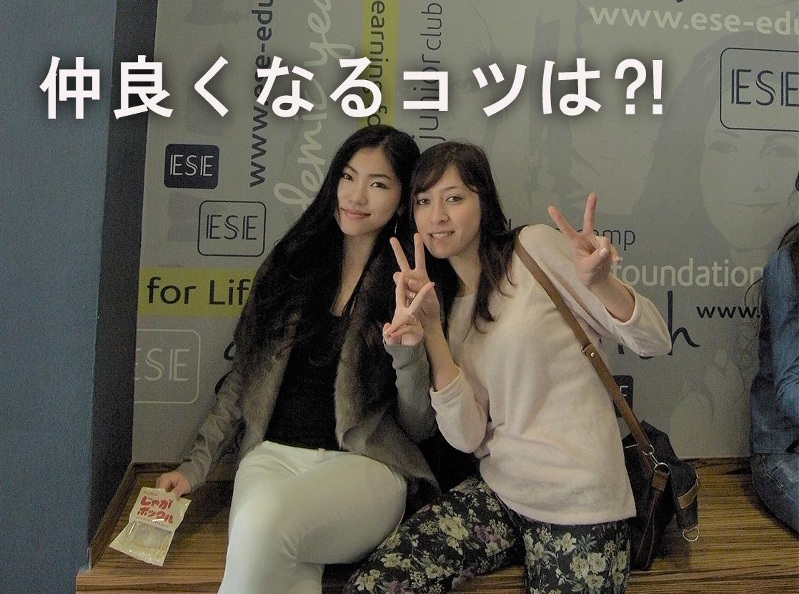 仲良く記念写真を撮る2人の女性