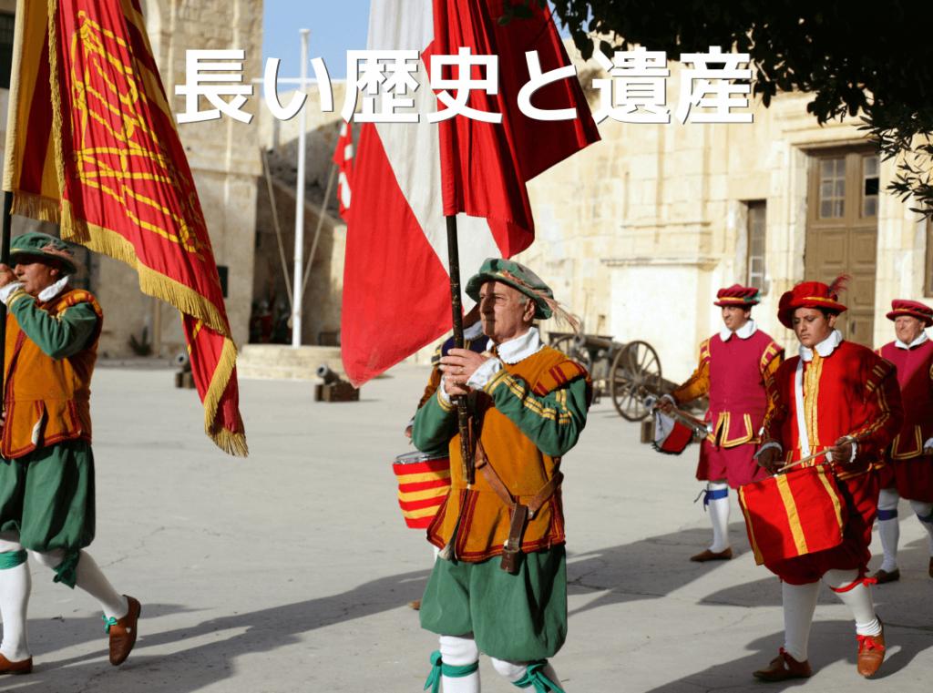 マルタ留学の魅力のひとつは長い歴史と残された遺産